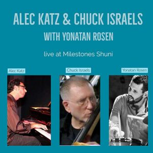Alec-Katz-Chuck-Israels-CD-art-web
