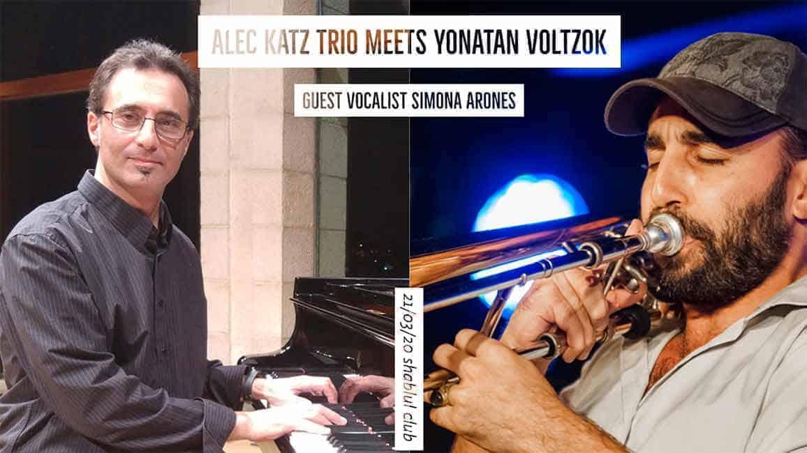 Alec Katz Trio meets Yonatzn Voltzok poster