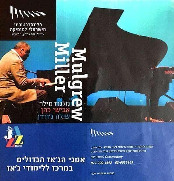 Mulgrew-Miller-at-CJS-poster